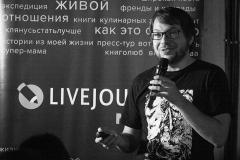 Alexander_Panchin_005