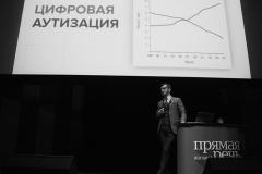 Andrei_Kurpatov_tsdkh_010