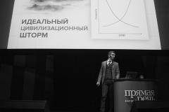 Andrei_Kurpatov_tsdkh_029