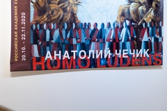Chechik_Homo_Ludens_041