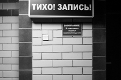 Ilugdin_Trio_new_album_007