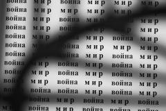 Martynov_exhibition_003