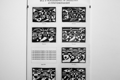 Martynov_exhibition_013