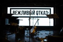 Martynov_XIX_Vezhlivyy_Otkaz_001