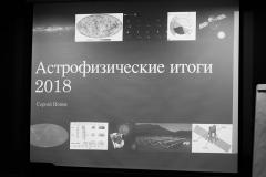 Sergei_Popov_001
